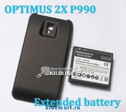 EXB-P990 - внешний аккумулятор на 3500mAh + задняя панель для LG Optimus 2X P990