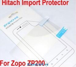 Защитная пленка для Zopo ZP200