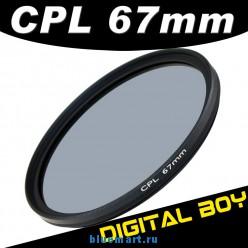 - поляризационный 67 мм CPL-фильтр для Canon 18-135 70-200 f/4L IS USM; Nikon 18-105