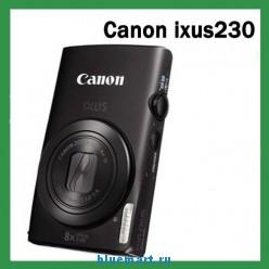 Canon IXUS230 - цифровая камера,12MP, 3