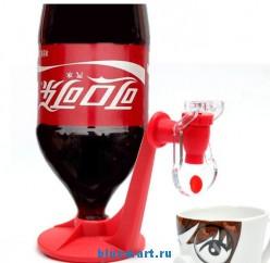Дозатор для разлива кока-колы