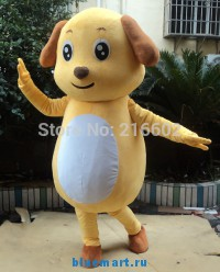 Ростовая кукла желтая собачка