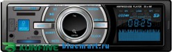 KF-918U - автомобильная магнитола, 2.8