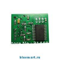 Эмулятор иммобилайзеров для автомобилей концерна VAG