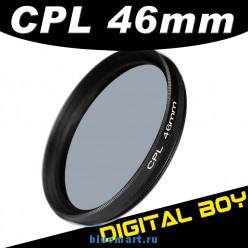 Циркулярно-поляризационный фильтр 46 мм для Canon; Nikon; Sony