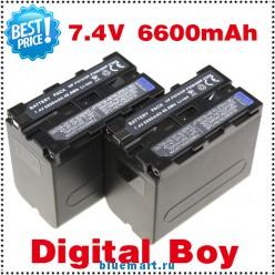 NP-F970 - 2 аккумулятора для Sony CCD-RV100 CCD-TRV58 DCR-TRV110K