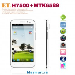 HERO H7500 - смартфон, Android 4.1.2, MTK6589 Quad Core 1.2GHz, 5