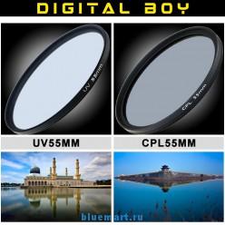 Набор: УФ фильтр 55 мм, циркулярно-поляризационный фильтр 55 мм для Canon; Nikon; Sony 18-55,55-200 55-250