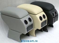 Автомобильный подлокотник для Kia