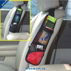 Компактный органайзер для автомобиля