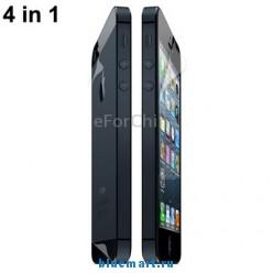 Комплект защитных пленок для iPhone 5