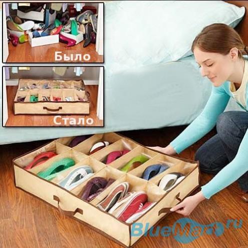Ящик-органайзер для хранения обуви (010451).