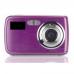 DC-ECCD - цифровая камера, 7.1MP, 1.8