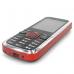 5130 - мобильный телефон, 2.0