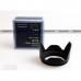 Лепестковая бленда Mennon GB1A 52mm для объективов Canon/Nikon/Sony/Pentax