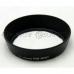 Коническая бленда EW-60C 50mm для Canon EF-S 18-55mm f/3.5-5.6 IS II